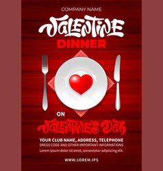 Valentines day dinner poster template vector