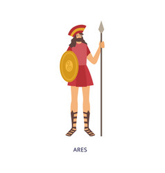 Ares god war in armours and with shield flat vector