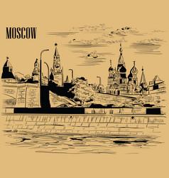 beige moscow-4 vector image
