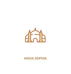 Hagia sophia concept 2 colored icon simple line vector