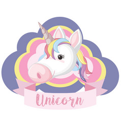 Unicorn head on colorful clouds vector