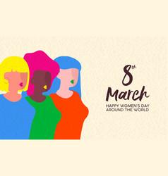 Womens day card of beautiful diverse women vector