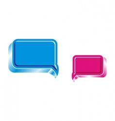 chat box vector image