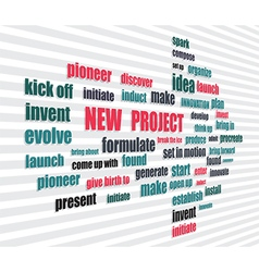 new project words vector image