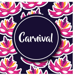 Carnival amusement park vector