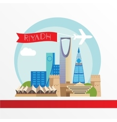 Riyadh skyline architecture vector