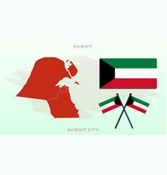 National map kuwait vector