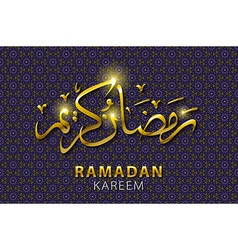 Ramadan greeting card on blue background Ramadan vector image vector image
