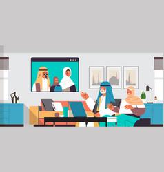 Arabic parents and daughter having virtual meeting vector