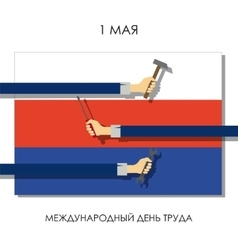 Hands with tools on the Russia flag vector image