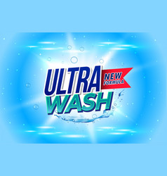 Ultra wash laundry detergent packaging concept vector