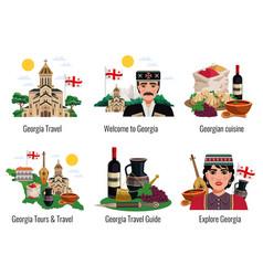 georgia culture flat compositions vector image