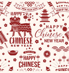 happy chinese new year 2020 seamless pattern or vector image