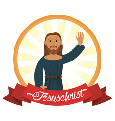 Jesus christ spiritual catholic image label vector