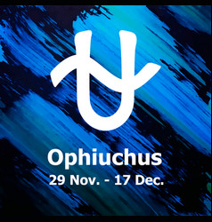 ophiuchus thirteenth sign of the zodiac vector image