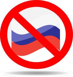 Russian ban vector