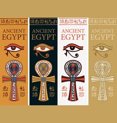 Tiles with egyptian ankh cross and eye vector