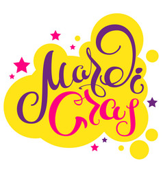 mardi gras lettering text for greeting card vector image