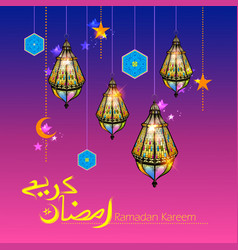 ramadan kareem generous ramadan greetings for vector image