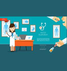 flat medical treatment background vector image
