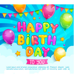 happy birthday greeting banner vector image