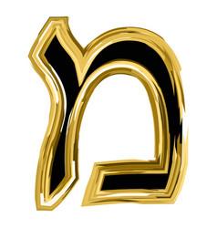 the golden letter mem from the hebrew alphabet vector image