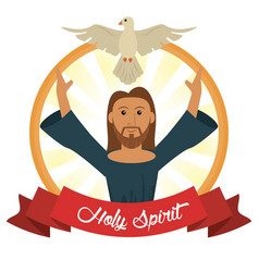 Jesus christ holy spirit faith concept vector