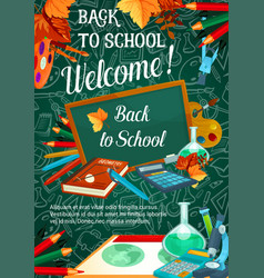 back to school autumn sale poster vector image