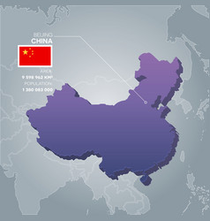 china information map vector image