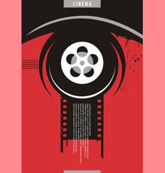 cinema poster design vector image
