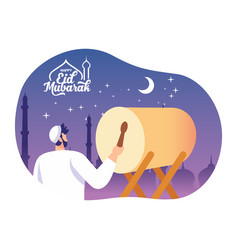 Happy eid mubarak greeting card young man hitting vector