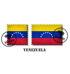 venezuela or venezuelan flag pattern postage vector image