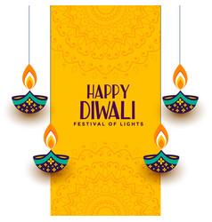 Creative happy diwali festival card with vector