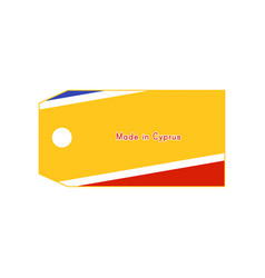 Cyprus flag on price tag with word made in cyprus vector