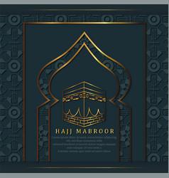 Golden hajj mabroor style with luxury islamic vector