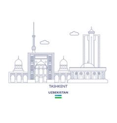 Tashkent city skyline vector