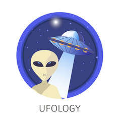 ufology studies themed concept logo vector image