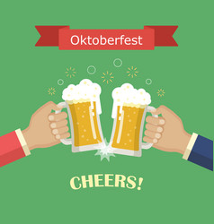 concept of beer festival vector image