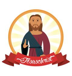 Jesus christ religious symbol vector