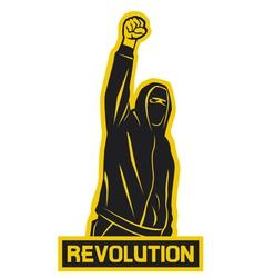 revolution vector image