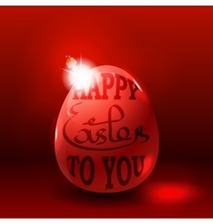 Happy Easter on shining egg vector image vector image