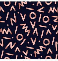 copper 80s retro seamless pattern background vector image