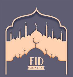 Eid al adha islamic card with mosque design vector