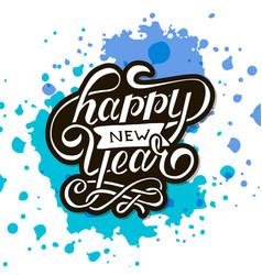 Happy new year gradient phrase lettering vector