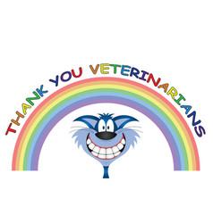 Rainbow symbol support for veterinarians vector