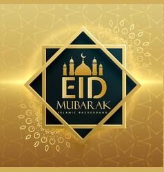 Premium eid mubarak islamic festival greeting vector