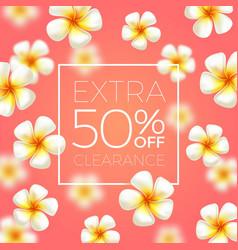 Extra clearance - summer sale vector
