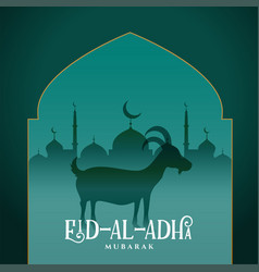 Islamic eid al adha card with goat and mosque vector