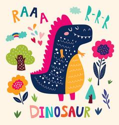 funny dinosaur vector image