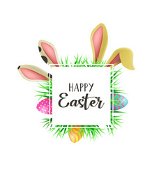 Happy easter egg hunt card with fun bunny ears vector